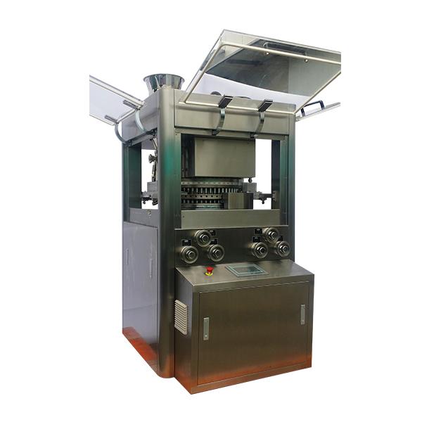 Máquina de compresión de tabletas rotativas a baja velocidad (ZPYG-45)